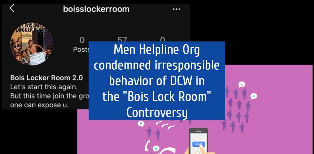 Representational Image of Bios Locker Room Controversy